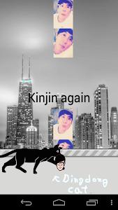Kinjin screenshot 2