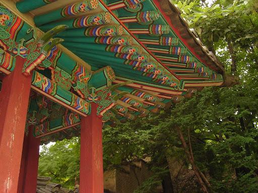 Chang Deok