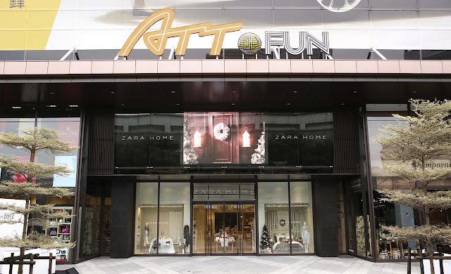 #Zara Home 國際時尚家居裝飾品牌:來台開設台灣首間專賣店 1