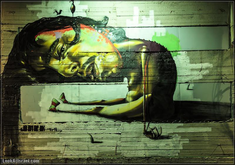 Castro Street Art, Яффо