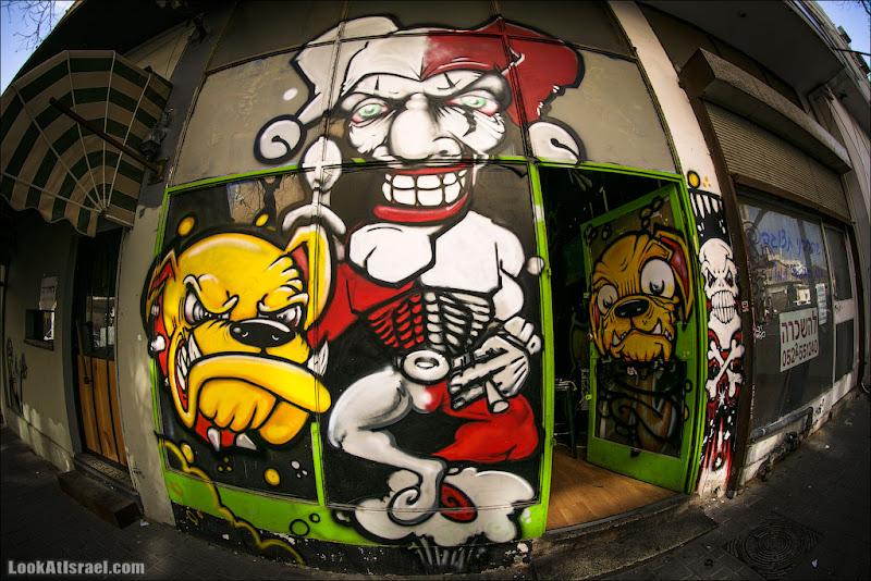 Панк-граффити Тель Авива