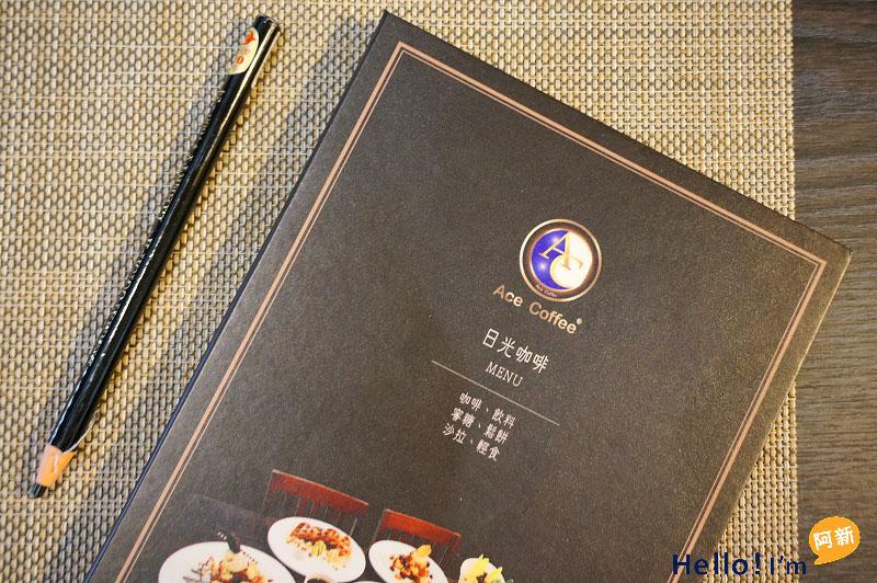 日光咖啡 菜單Menu
