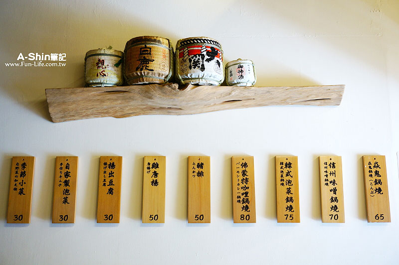 焱鬼鍋燒專門店7