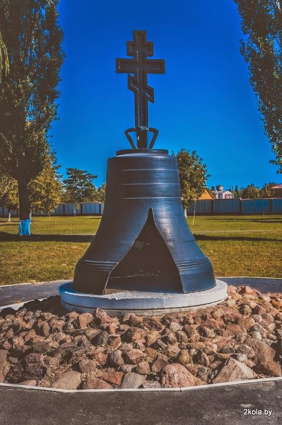 Памятник колоколу в г. Хойники