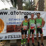 XLIII Media Maratón Internacional Elche (22-Marzo-2015)