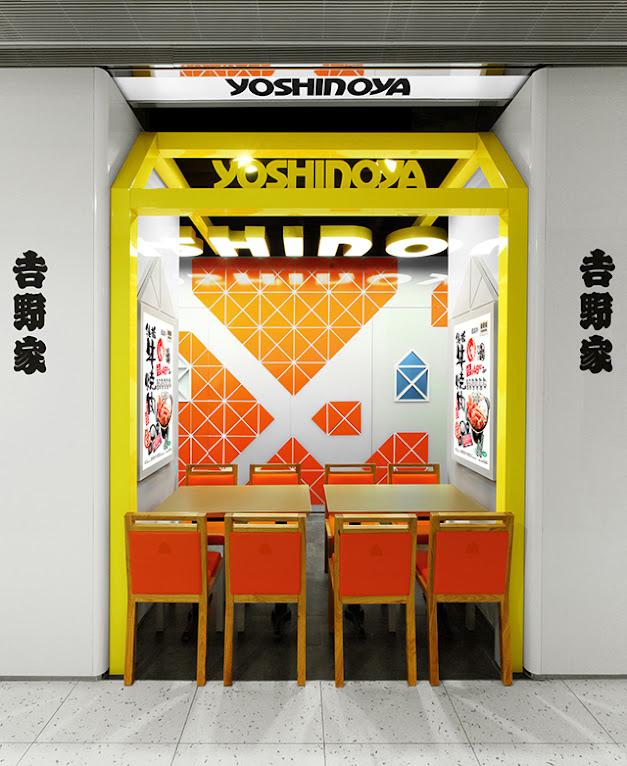 *吉野家全新面貌:日文化元素「家」風格呈現! 3