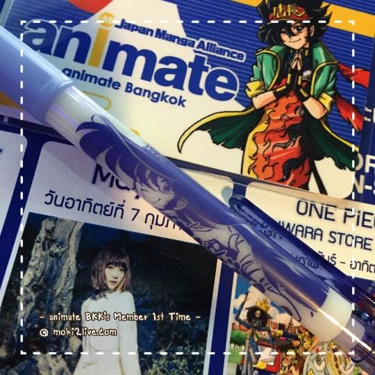 ปากกา anime tencho ร้าน animate