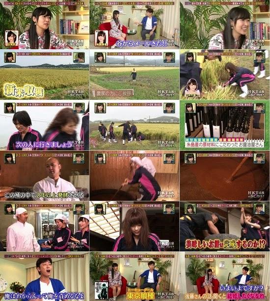 (TV-Variety)(720p) HKT48のおでかけ! ep93 141126