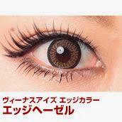 ヴィーナスアイズ venus eyes エッジカラー画像1