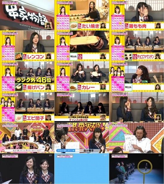 (TV-Variety)(720p) NMB48のナイショで限界突破! ep20 150420
