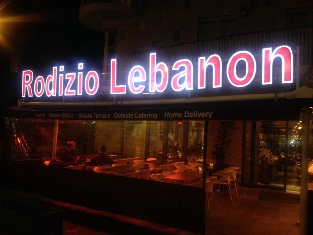 Rodizio Lebanon from the outside
