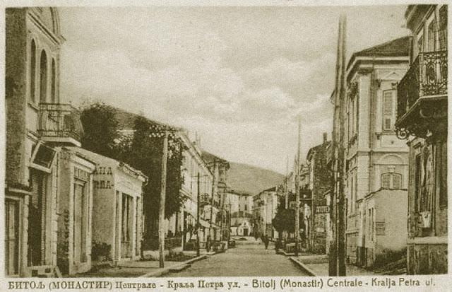 bitola old monastir 102 - Old Bitola - Photo Gallery