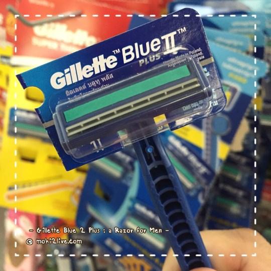 มีดโกนหนวด Gillette