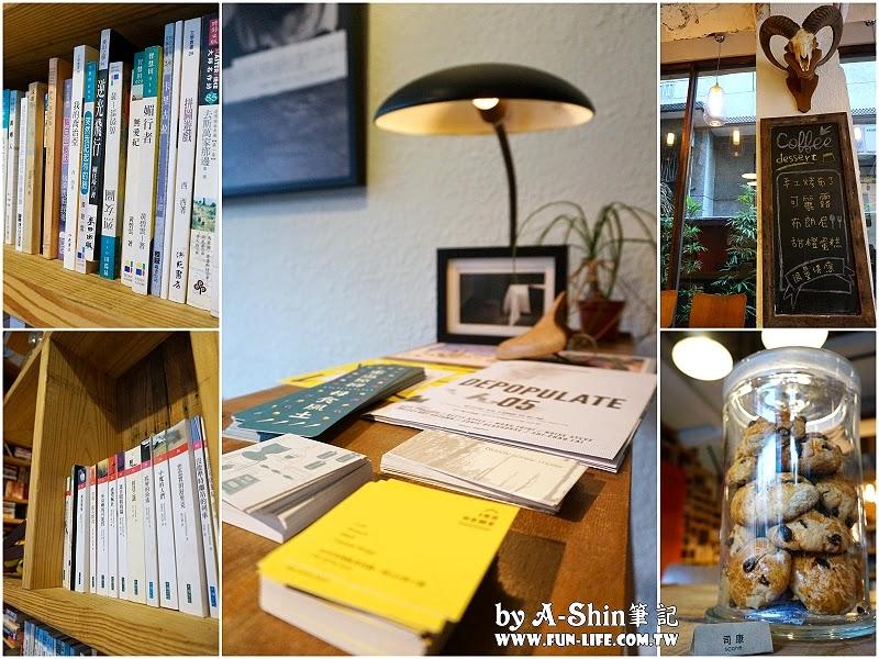 Ino Home cafe12
