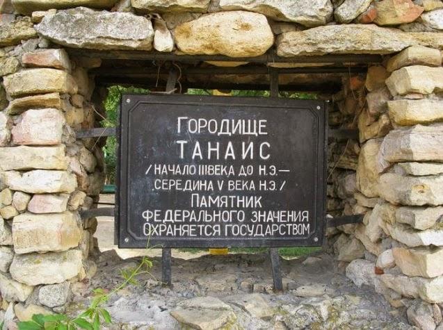 табличка у входа в музей
