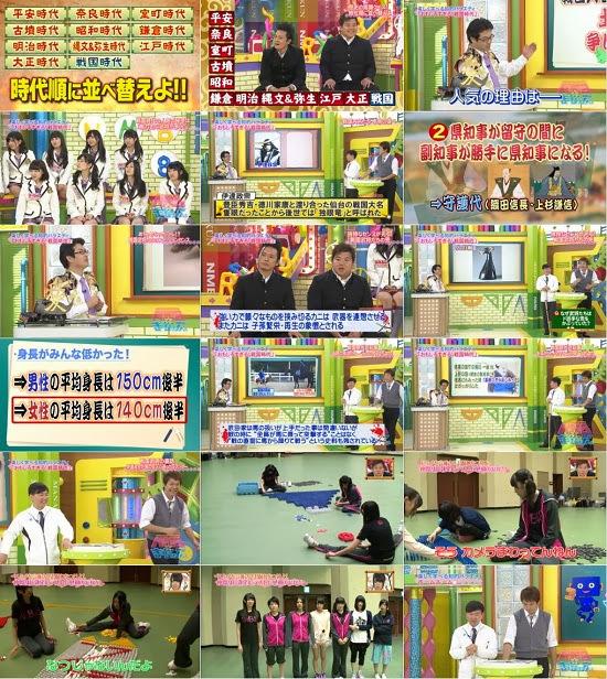 (TV-Variety)(720p)(NMB48) NMBとまなぶくん NMB to Manabukun ep35 131205 (Download)