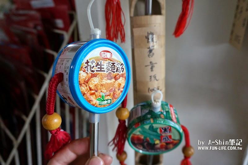 榮利商店(誠實商店)27