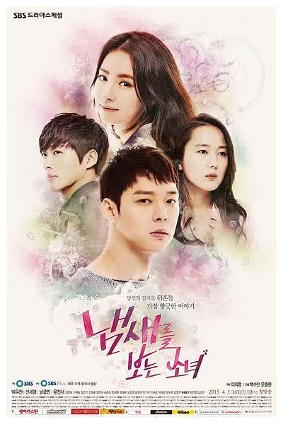 download kdrama the girl who sees smell + subtitle indonesia english full episode hd
