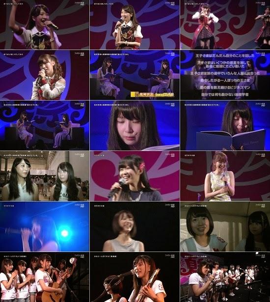 (TV-Variety)(720p) AKB48グループ 夏祭り Vol.11 141221