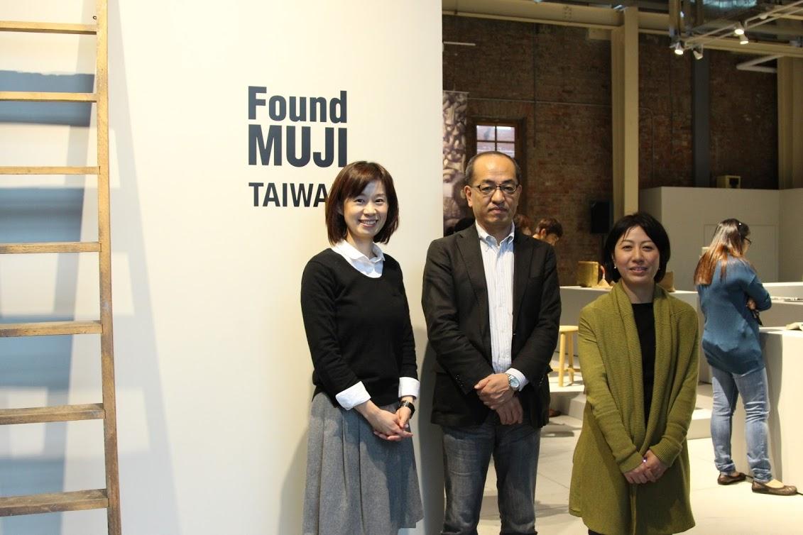*Found MUJI TAIWAN :發現台灣在地文化精神 展示會12/1(六)~12/9(日)! 9