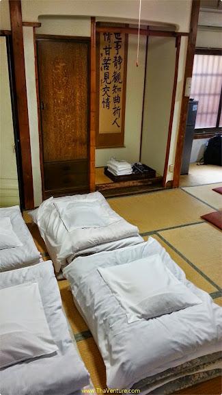 Kashima Honkan