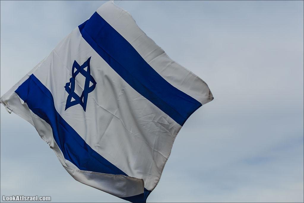Израиль, долина Хула
