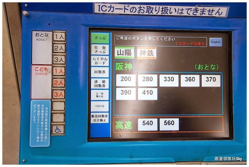 日本自由行注意事項-如何坐地鐵.要買什麼藥妝?哪裡買最便宜!如何穿衣服呢!有免費Wifi嗎?一次通通告訴你!