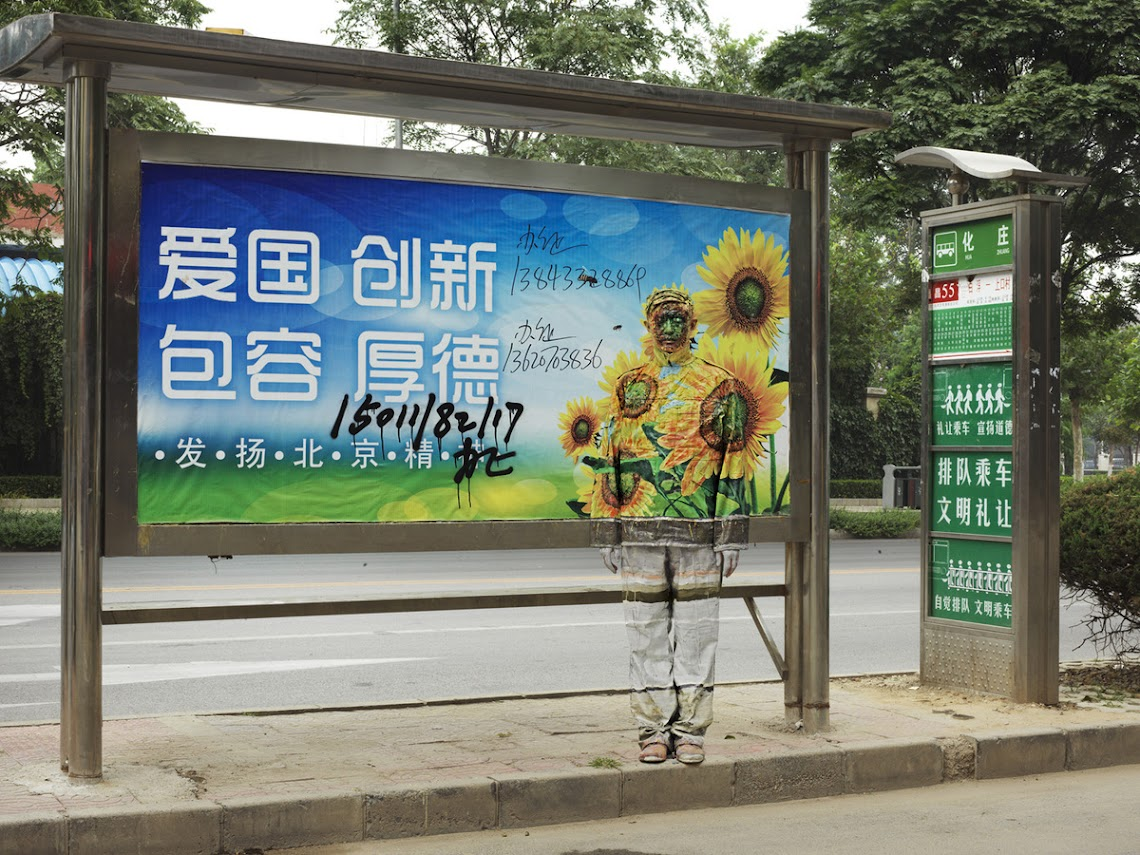 *貨真價實的隱形人:中國藝術家劉勃麟(Liu Bolin)隱形系列攝影作品! 22