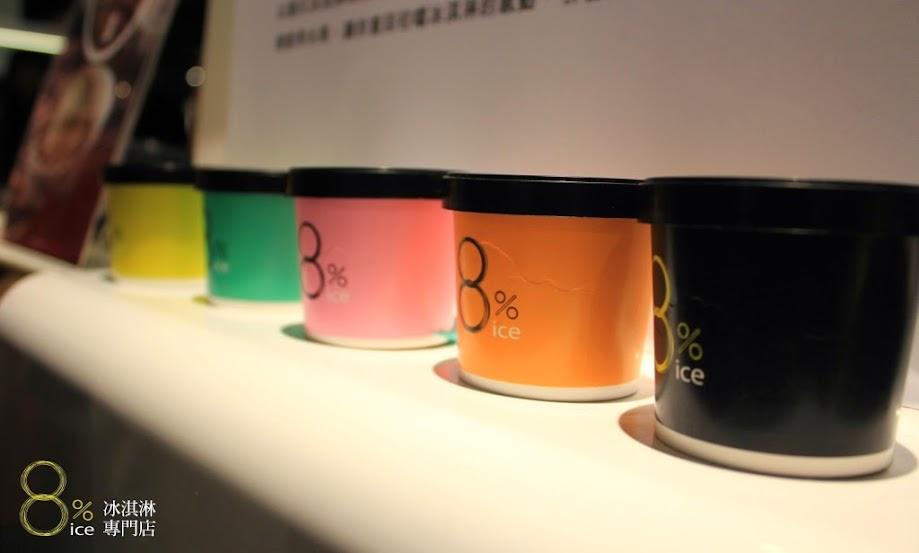 台南小西門,8%ice冰淇淋專賣店-3