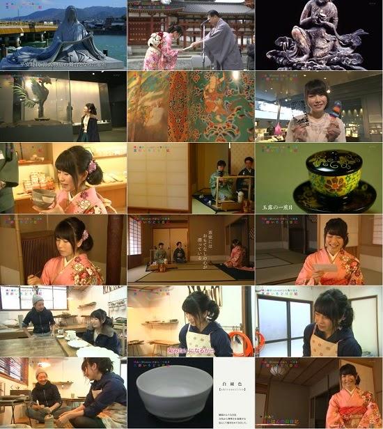 (TV-Variety)(720p) 横山由依 – がはんなり巡る 京都いろどり日記 ep21 150318