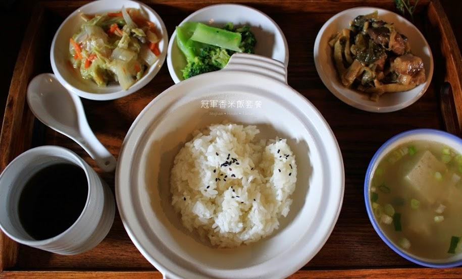 台南菁寮稻稻來社區廚房-1