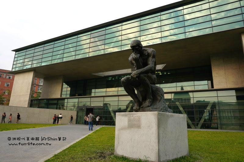 沉思者也在亞洲現代美術館出沒唷
