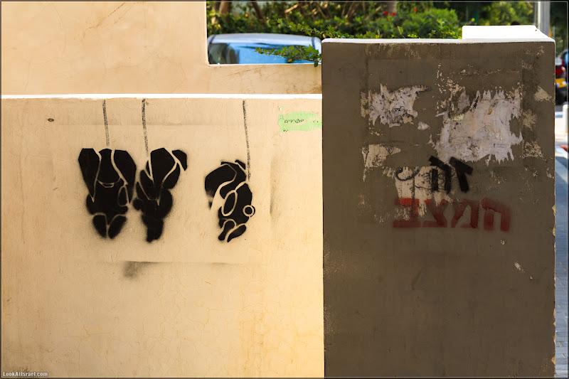 Граффити Тель Авива / Такие дела, брат
