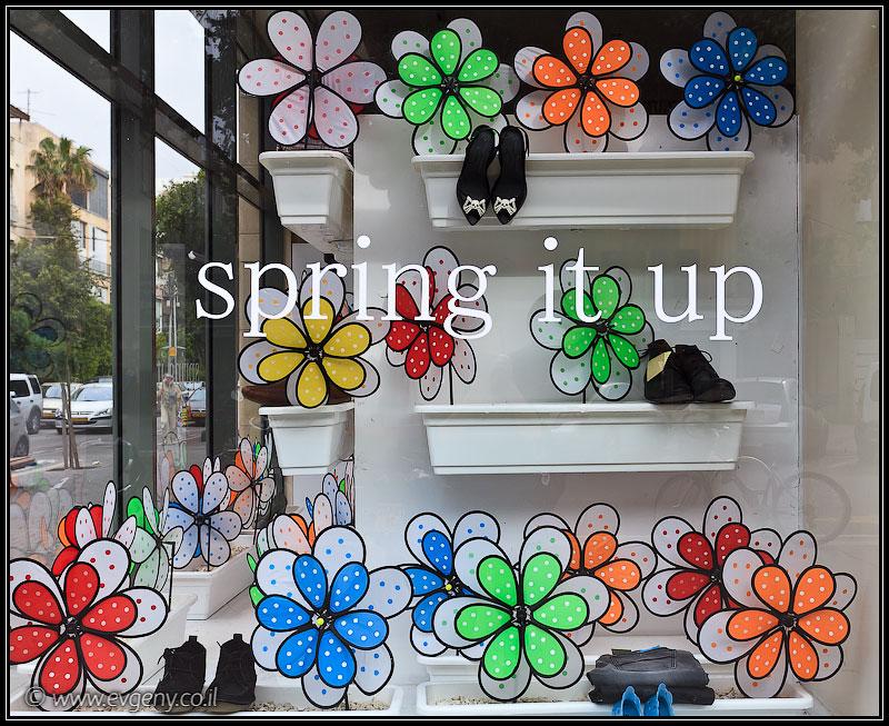 Фото: Spring it down