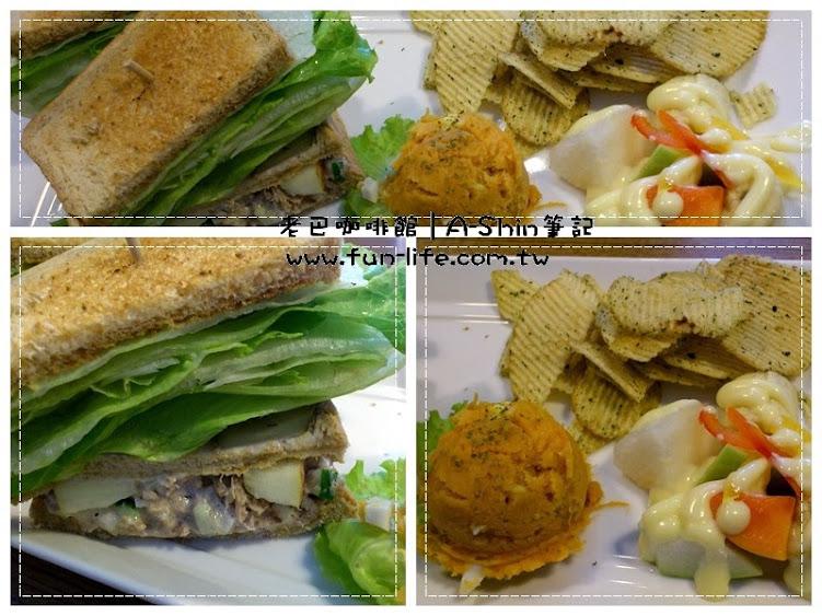 老巴咖啡館 營養滿分鮪魚三明治