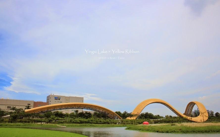 台南新市景點,迎曦湖-2