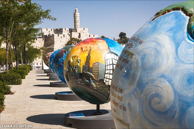 Крутые глобусы в Иерусалиме