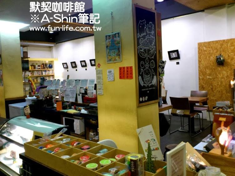 特色紙膠帶-台中默契咖啡館