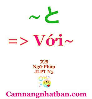 Hoc tieng Nhat cung Cam Nang Nhat Ban