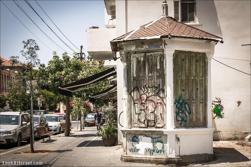 Тель Авивский киоск на улице Лиленблюм