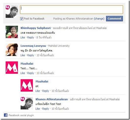 Facebook-387-Cutepigs