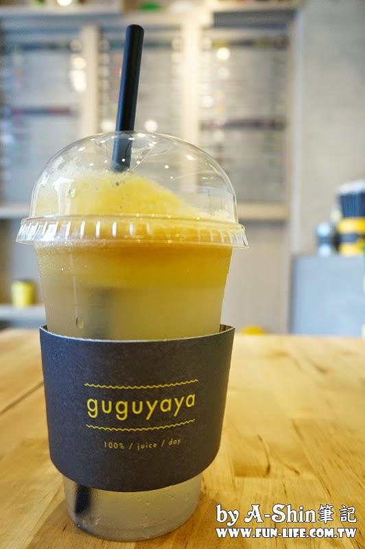 Guguyaya15