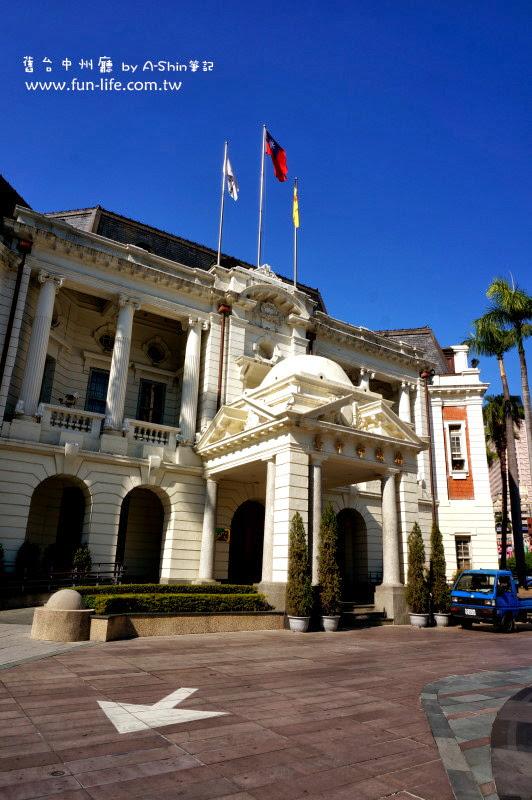 台中州廳採仿法國馬薩風格的日式建築