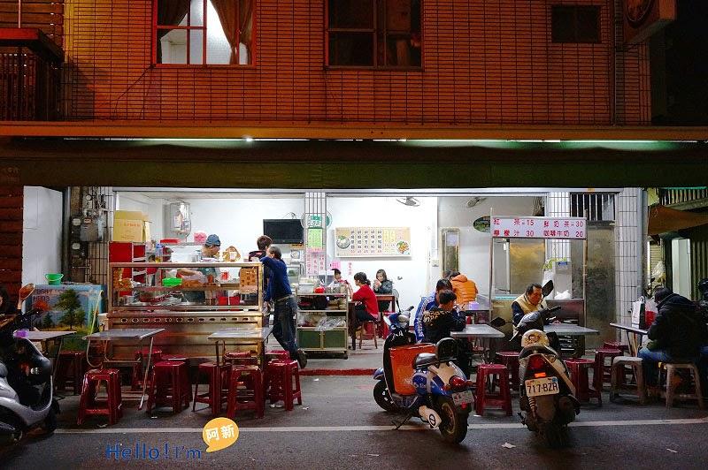 台南保安路小吃,醇涎坊鍋燒意麵-2