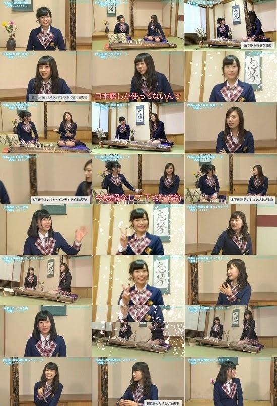 (TV-Variety)(720p) YNN [NMB48チャンネル] 志琴~こここと~ ep01 ep02 ep03 ep04 141118 & 141216 & 150217 & 150317