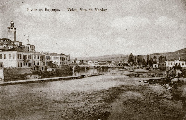 veles macedonia old 52 - Old Veles - Photo Gallery