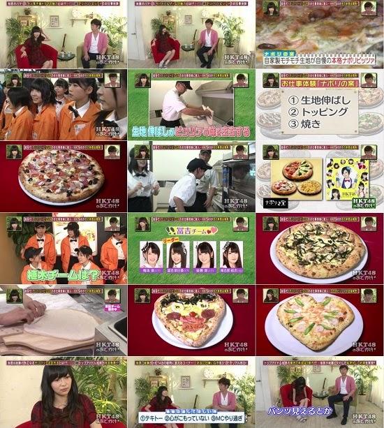 (TV-Variety)(720p) HKT48のおでかけ! ep95 141210
