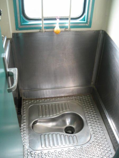 Toilets on a Russian train