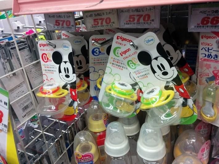 Chupetes en Japón