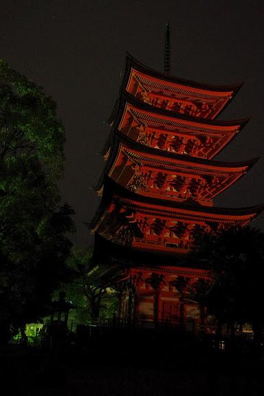 Pagoda en Miyajima